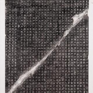 009-1-皇甫誕碑