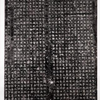 010-1-同州三藏聖教序碑