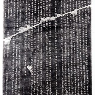 012-1-集王三藏聖教序碑