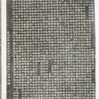 016-1-大智禪師碑