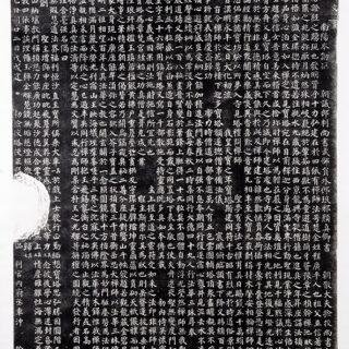 017-1-多寶塔感應碑