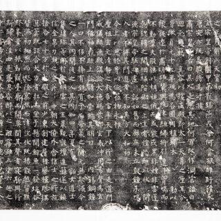 022-1-回元觀鐘樓銘