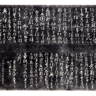 026-1-懷素東陵聖母帖