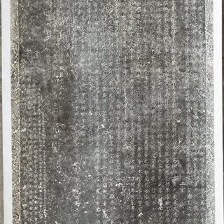 030-1-大觀聖作之碑